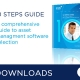 Choosing asset management software - 10 steps guide